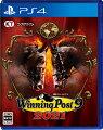 【特典】Winning Post 9 2021 PS4版(【早期特典】歴代個性派逃げ馬 購入権セット 全5頭)