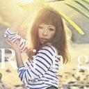 カラオケ 失恋ソング名曲 「加藤ミリヤ」の「Aitai」を収録したCDのジャケット写真。