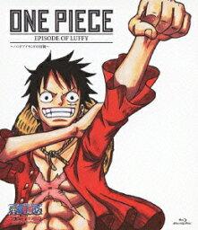 ONE PIECE エピソードオブルフィ〜ハンドアイランドの冒険〜