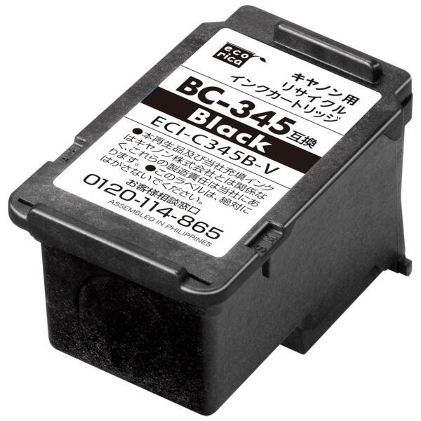 エコリカ キヤノン BC-345対応 リサイクルインクカートリッジ ブラック(顔料)
