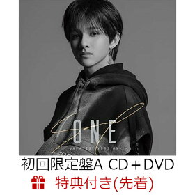 【先着特典】ONE -Japanese Ver.- (初回限定盤A CD+DVD) (ポストカード付き)