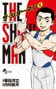 THE SHOWMAN 1 (少年サンデーコミックス) [ 菊田 洋之 ]