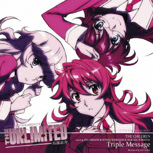「THE UNLIMITED 兵部京介」 Character SINGLE Triple Message画像
