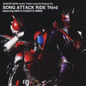 MASKED RIDER series Theme song Re-Product CD SONG ATTACK RIDE Third〜featuring DEN-O KABUTO HIBIKI画像