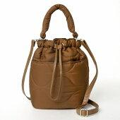 Ungrid 2Way Quilting Bag Book Brown
