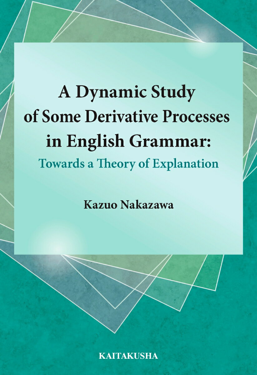 A Dynamic Study of Some Derivative Processes in English Grammar画像