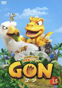 GON-ゴンー 15画像