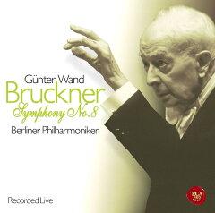 ブルックナー – 交響曲 第8番 ハ短調(ギュンター・ヴァント)