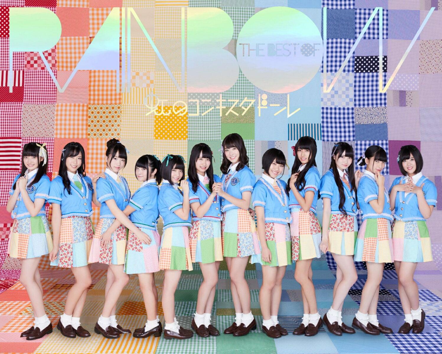 THE BEST OF RAINBOW (超豪華盤) (初回限定 2CD+Blu-ray)画像