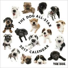 (ミニ)THE DOG ALL-STAR 2017年 カレンダー[楽天ブックス]