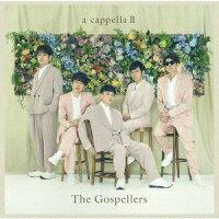 【楽天ブックス限定先着特典】アカペラ2(「アカペラ2」オリジナルコルクコースター)