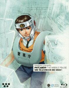 機動警察パトレイバー ON TELEVISION BD-BOX 1【Blu-ray】
