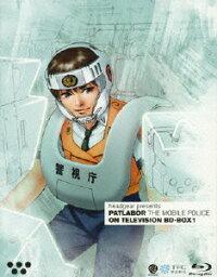 機動警察パトレイバー ON TELEVISION BD-BOX 1