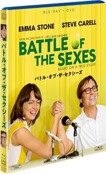 バトル・オブ・ザ・セクシーズ 2枚組ブルーレイ&DVD【Blu-ray】