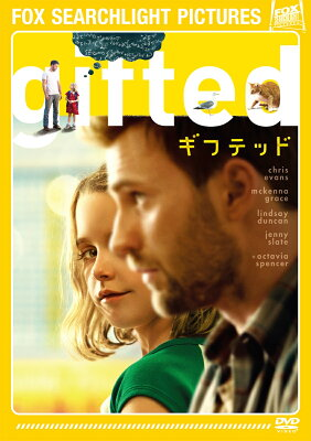 gifted/ギフテッドのDVDのイメージ