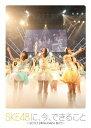 【送料無料】SKE48に、今、できること 〜2011.05.02 @ AKASAKA BLITZ〜