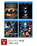 【セット組】バットマン<4作品>【Blu-ray】