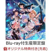 【楽天ブックス限定先着特典】Daylight -デイライト-  【Blu-ray付生産限定盤】 (L判ブロマイド)