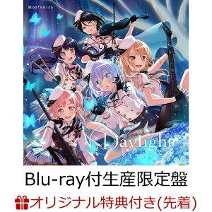 【楽天ブックス限定先着特典】Daylight -デイライトー 【Blu-ray付生産限定盤】 (L判ブロマイド)