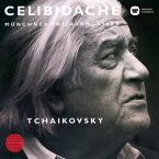 チャイコフスキー:交響曲 第5番 [ セルジウ・チェリビダッケ ]