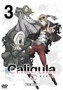 TVアニメ「Caligula-カリギュラー」第3巻 [ 沢城千春 ]
