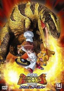 古代王者 恐竜キング Dキッズ・アドベンチャー14画像