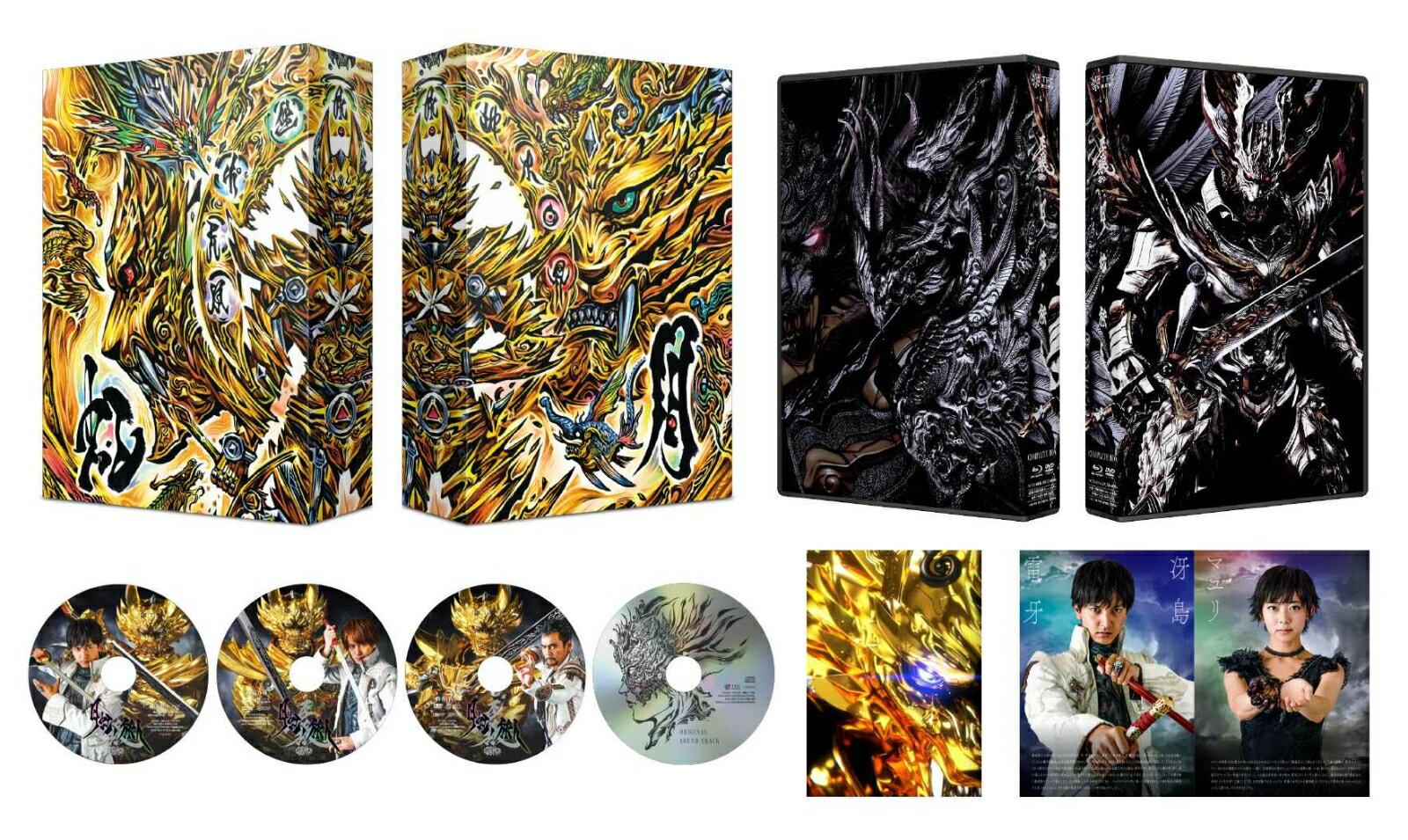 牙狼<GARO>-月虹ノ旅人ー COMPLETE BOX【Blu-ray】画像