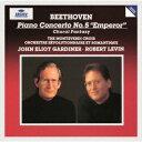 ベートーヴェン:ピアノ協奏曲第5番≪皇帝≫ 合唱幻想曲 [