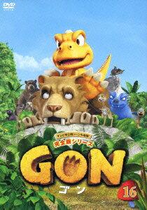 GON-ゴンー 16画像
