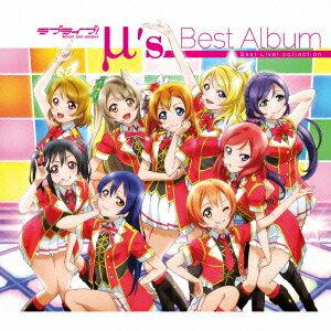 【送料無料】『ラブライブ!』μ's ベストアルバム Best Live! collection(CD+Blu-ray) [ μ's ]