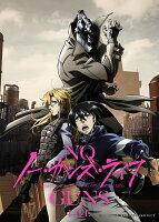 ノー・ガンズ・ライフ Blu-ray BOX 3(初回生産限定)【Blu-ray】
