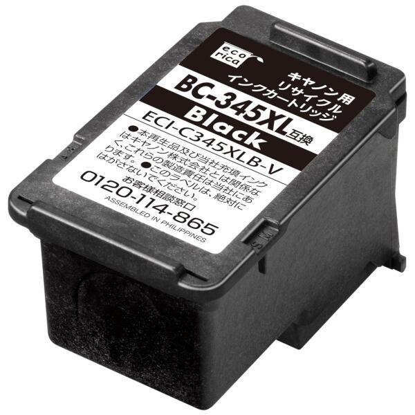 エコリカ キヤノン BC-345対応 増量版 リサイクルインクカートリッジ ブラック(顔料)