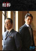 予約開始!『相棒 season 18』10/14発売