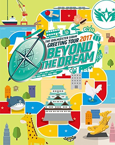 THE IDOLM@STER SideM GREETING TOUR 2017 ~BEYOND THE DREAM~ LIVE Blu-ray【Blu-ray】