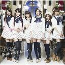 負け惜しみコングラチュレーション(Type B)(CD+DV...