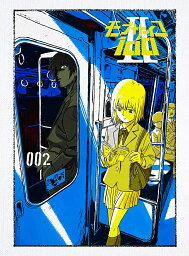 モブサイコ100 II vol.002(初回仕様版)