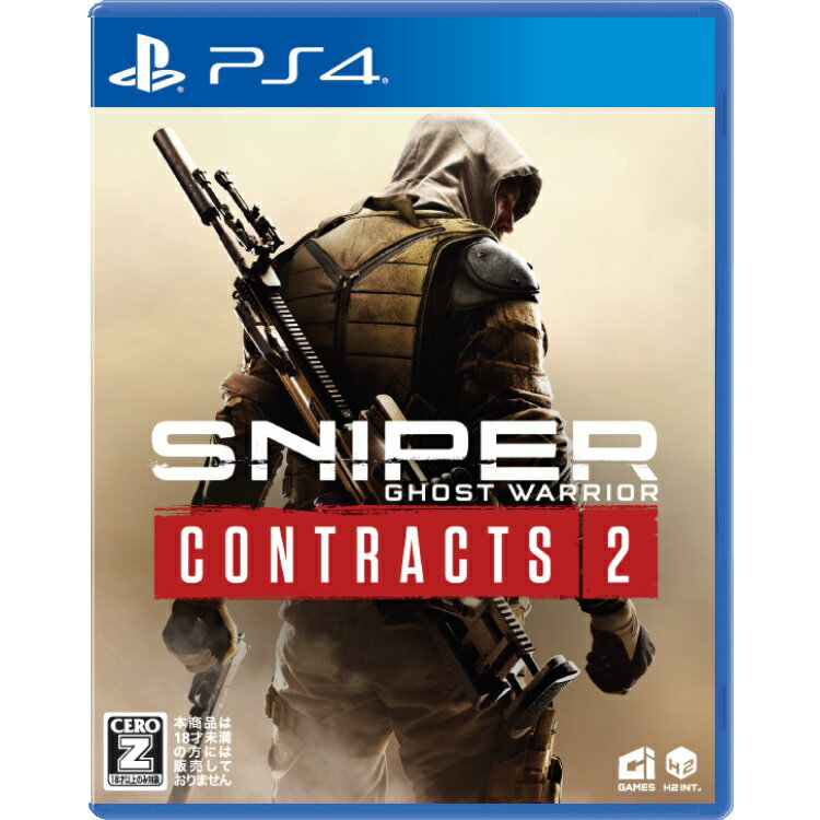 【特典】Sniper Ghost Warrior Contracts 2 PS4版(【初回封入特典】ゲーム内で使用できる武器(3種)+武器スキンアイテム(2種)のプロダクトコード)