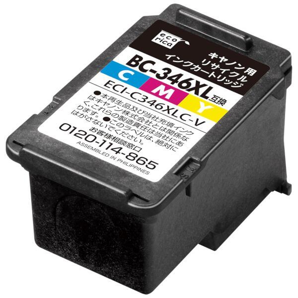 エコリカ キヤノン BC-346対応 増量版 リサイクルインクカートリッジ カラー(染料)