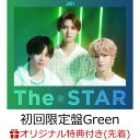 【楽天ブックス限定先着特典】The STAR (初回限定盤Green CD+PHOTO BOOK) (A4クリアファイル) [ JO1 ]