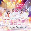 i☆Risのシングル曲「Realize!(アニメ「プリパラ」のオープニングテーマソング)」のジャケット写真。