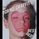PORNO GRAFFITTI BEST RED'S [ ポルノグラフィティ ]