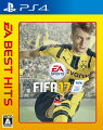 EA BEST HITS FIFA 17 PS4版