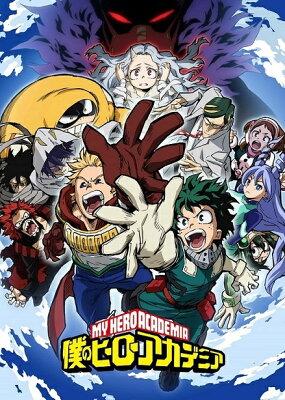 僕のヒーローアカデミア 4th Vol.4 Blu-ray 初回生産限定版【Blu-ray】 [ 堀越耕平 ]