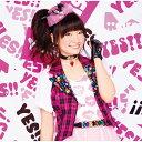 TVアニメ『さばげぶっ!』OP主題歌::YES!! (CD+DVD) [ 大橋彩香 ]