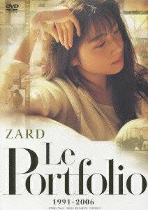 【楽天ブックスならいつでも送料無料】ZARD Le Portfolio 1991-2006 [ ZARD ]