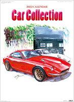 Car Collection(2022年1月始まりカレンダー)