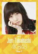 (卓上) 高橋朱里 2016 AKB48 カレンダー
