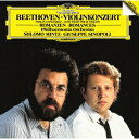 ベートーヴェン:ヴァイオリン協奏曲 ロマンス第1番・第2番