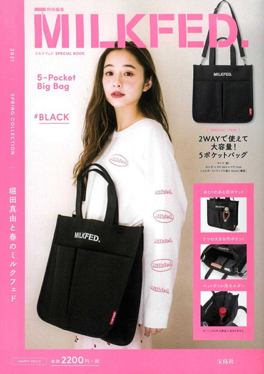 ファッション・美容, ファッション mini MILKFED. SPECIAL BOOK 5-Pocket Big Bag BLACK
