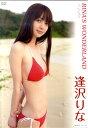 DVD>逢沢りな:RINA'S WONDERLAND 19 ...